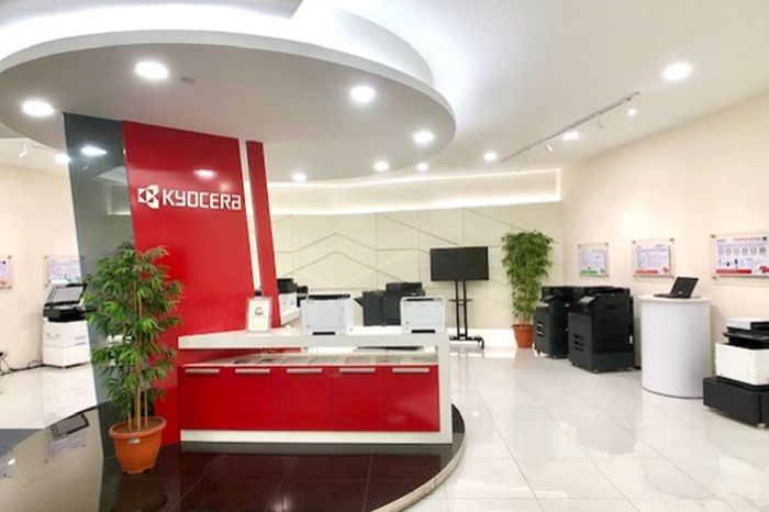 About KYOCERA Document Solutions Singapore